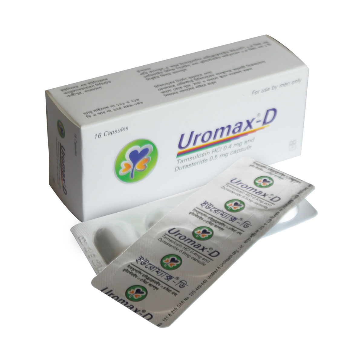 UROMAX-D