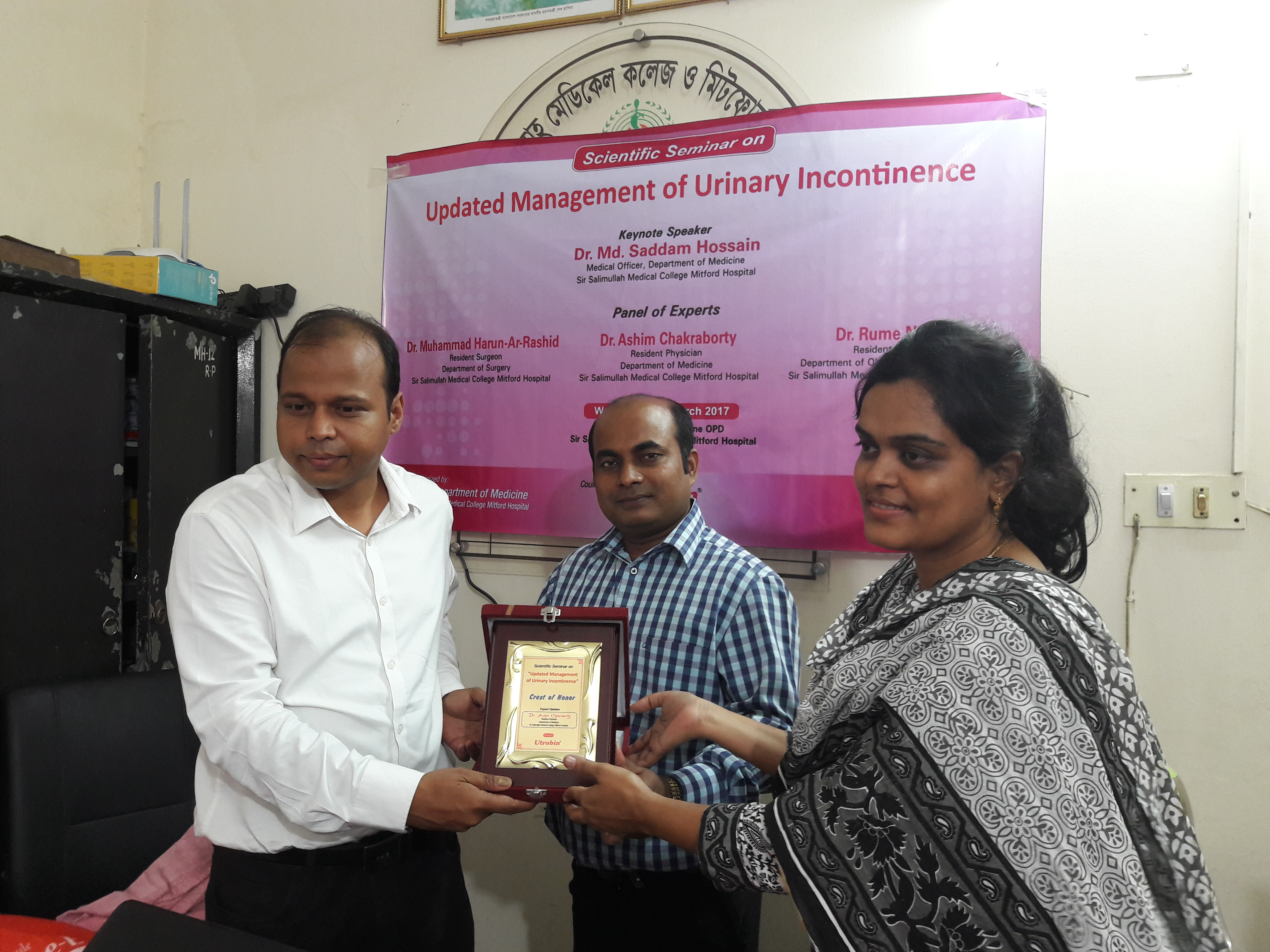 "CME on ""Updated Management of Urinary Incontinence"""